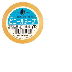 ヤマト[NO200-38-22]ビニールテープ No200−38 透明[作業用品・制服][梱包テープ・養生テープ][ビニールテープ]