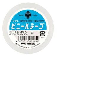 ヤマト[NO200-38-5]ビニールテープ No200−38 白[作業用品・制服][梱包テープ・養生テープ][ビニールテープ]
