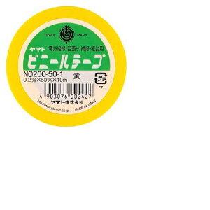 ヤマト[NO200-50-1]ビニールテープ No200−50 黄[作業用品・制服][梱包テープ・養生テープ][ビニールテープ]