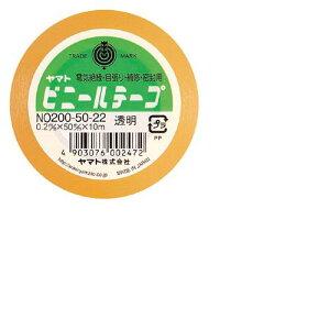 ヤマト[NO200-50-22]ビニールテープ No200−50 透明[作業用品・制服][梱包テープ・養生テープ][ビニールテープ]