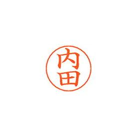 シヤチハタ[X-GPS 0387 ウチダ]ネームペン用ネーム 0387 内田[][][]