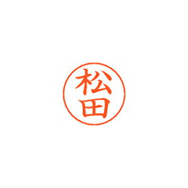 シヤチハタ[X-GPS 1829 マツダ]ネームペン用ネーム 1829 松田[][][]