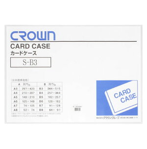 クラウン[CR-SCB3N-T]ソフトカードケースB3判ポリオレフィン製[ファイル・ケース][ケース・バッグ][カードケース(ソフトタイプ)]