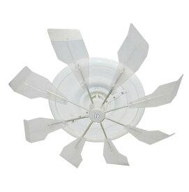 キングジム[HBF-SJRCW]潮 ハイブリッド・ファンSJRクリア[生活用品・家電][電池・照明・家電][空調備品]