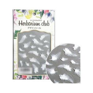 ハーバリウムクラブ ハーバリウムシール White feather (両面印刷) HR-FET-101