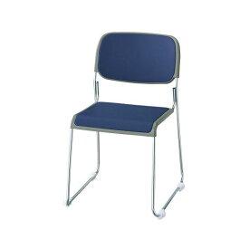 ジョインテックス 会議椅子(スタッキングチェア/ミーティングチェア) 肘なし 座面:合成皮革(合皮) FRK-S2LN NV ネイビー 【完成品】