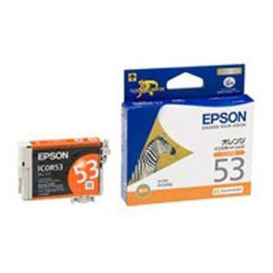 (まとめ買い)エプソンEPSONインクカートリッジICOR53オレンジ【×5セット】