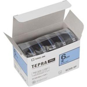 キングジム テプラ PROテープ/ラベルライター用テープ 【幅:6mm】 5個入り カラーラベル(青) SC6B-5P