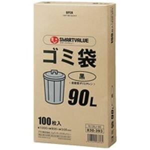 ジョインテックス ゴミ袋LDD黒90L 100枚 N138J-90