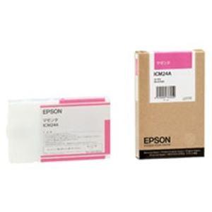 EPSON(エプソン)IJカートリッジICM24Aマゼンタ