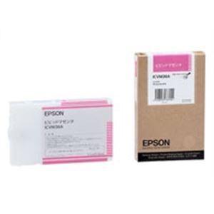 EPSON(エプソン)IJカートリッジICVM36ABマゼンタ
