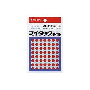 (業務用20セット) ニチバン マイタック カラーラベルシール 【円型 小/8mm径】 ML-151 赤