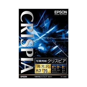 エプソン(EPSON) 写真用紙クリスピア<高光沢> (A3/20枚) KA320SCKR