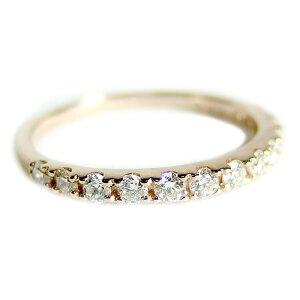 【鑑別書付】K18ピンクゴールド天然ダイヤリング指輪ダイヤ0.30ct12号ハーフエタニティリング