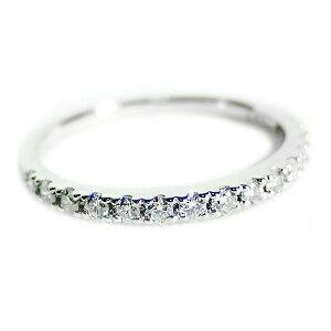 【鑑別書付】プラチナPT900天然ダイヤリング指輪ダイヤ0.30ct9.5号ハーフエタニティリング