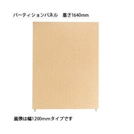 KOEKI SP2 パーティションパネル SPP-1607NK