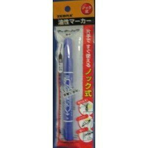 ゼブラ ノック式マッキー細字(青) 【10個セット】 32-478