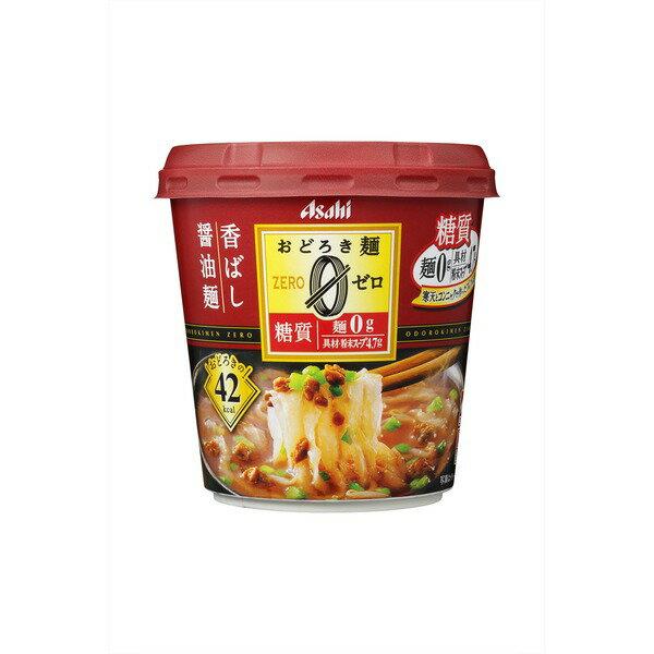 【まとめ買い】アサヒフーズ おどろき麺0(ゼロ) 香ばし醤油麺 24カップ入り(6カップ×4ケース)