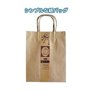 クラフト紙バッグM 2枚入(30×23×10cm) 【12個セット】 35-280