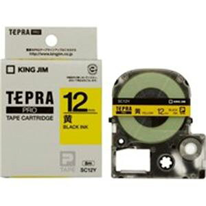 (業務用2セット) キングジム テプラ PROテープ/ラベルライター用テープ 【幅:12mm】 20個入り SC12Y-20 イエロー(黄)