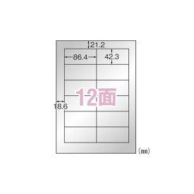 (業務用セット) エーワン 屋外でも使えるサインラベルシール ツヤ消しフィルム・シルバー 備品・表示用 31057 5枚入 【×2セット】