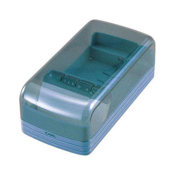 (業務用セット) カール 名刺整理箱 No860E-B ブルー 1個入 【×3セット】