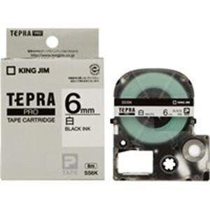 (業務用2セット) キングジム テプラ PROテープ/ラベルライター用テープ 【幅:6mm】 20個入り SS6K-20 ホワイト(白)