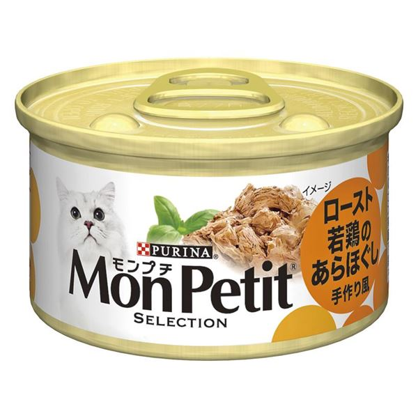 (まとめ)ネスレ MPセレクションロースト若鶏あらほぐし85g 【猫用・フード】【ペット用品】【×24セット】