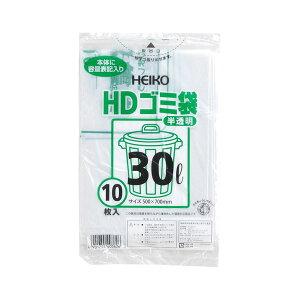 (業務用セット) シモジマ HDゴミ袋 半透明ゴミ袋(10枚入) 6603701 【×30セット】
