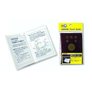 コンサイス 透明パスポートカバー CO-210917 【10個セット】