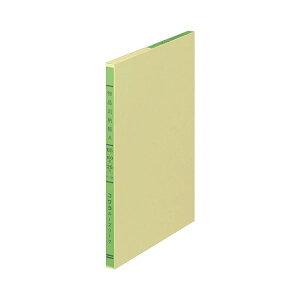 (まとめ) コクヨ 三色刷りルーズリーフ 物品出納帳A B5 30行 100枚 リ-105 1冊 【×5セット】