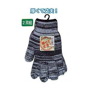 ガテン杢軍手(2双組) 【10個セット】 34-740