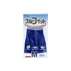 (業務用400セット) ショーワグローブ ゴム手袋ブルーフィット Mサイズ 181