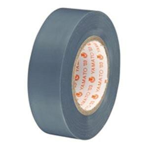 (業務用50セット) ヤマト ビニールテープ/粘着テープ 【19mm×10m/灰色】 10巻入り NO200-19
