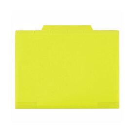 (業務用セット) アクティフ インデックスフォルダー A4判ヨコ型 6山 ACT-906-33 ライトグリーン 1枚入 【×5セット】