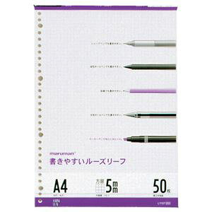 (まとめ) マルマン 書きやすいルーズリーフ A4 5mm方眼罫 L1107 1パック(50枚) 【×20セット】
