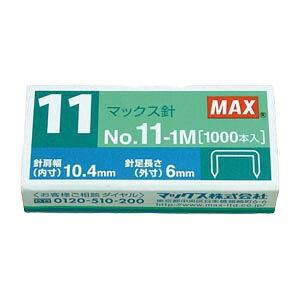 (まとめ) マックス ホッチキス針 11号針・バイモ11用/バイモ80用 No.11-1M 1箱入 【×30セット】