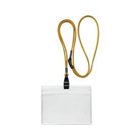 (業務用セット) ソニック 吊り下げ名札 エコノミータイプ 10個入 NF-482-Y 黄 10枚入 【×2セット】