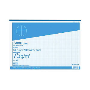 (まとめ) コクヨ 上質方眼紙 B4 1mm目 ブルー刷り 50枚 ホ-14B 1冊 【×5セット】