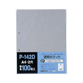 (業務用セット) テージー 透明ポケット A4判タテ型 P-142D-00 グレー 100枚入 【×2セット】