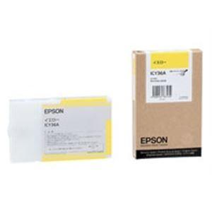 (業務用10セット)EPSON(エプソン)IJインクカートリッジICY36Aイエロー【×10セット】