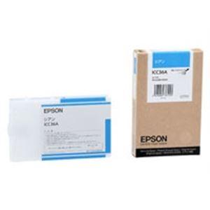 (業務用10セット)EPSON(エプソン)IJインクカートリッジICC36Aシアン【×10セット】