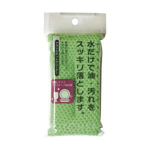 (まとめ)アイセン アクリルネットクリーナー グリーン YK001 1個【×20セット】