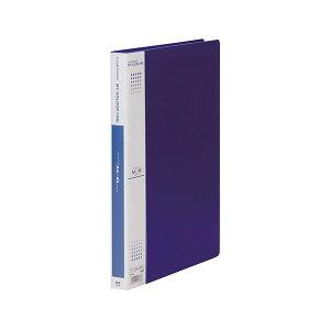 (まとめ) テージー マイホルダーファイン A4タテ型 40ポケット 青 【×5セット】