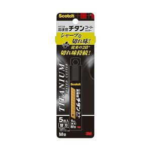 (まとめ)3M スコッチ チタンコートカッター替え刃 Mサイズ TI-CRM5 1パック(5枚) 【×5セット】