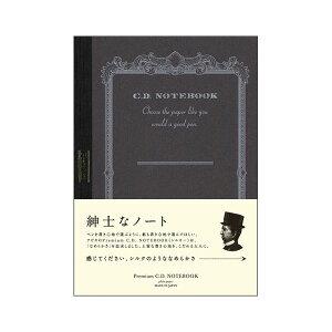 (業務用セット) アピカ プレミアムCDノート(糸かがり綴じノート) A6判 A.Silky 865 Premium CDS70W ブラウン 1冊入 【×3セット】