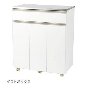 ステンレス天板キッチンカウンターダストボックスゴミ箱〔台所〕