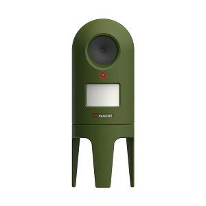 赤外線センサー 猫しっし/ねこ除け用品 探知範囲最大約90° 最遠約7m 電池式 ムサシ 〔花壇 家庭菜園 庭 駐車場〕