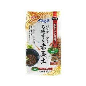 (まとめ) メダカ水景ろ過する赤玉土 2.5L (ペット用品) 【×5セット】