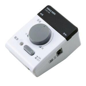 電話の拡声器3/電話専用拡声器 【受話音量:最大30倍】 簡単取り付け